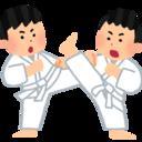 武道幼稚園