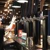 [ま]BrewDog Bar Roppongi(ブリュードッグバー六本木)で美味しいビールを飲みながら雨宿り @kun_maa