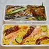 在宅勤務開始…。お弁当と夜ご飯の記録/My Homemade Boxed Lunch & Dinner/ข้าวกล่องเบนโตะและอาหารมื้อดึก