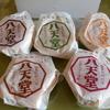 【八天堂】「クリームパン」実食!手作りの柔らか生地に癒された!