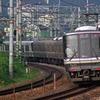 1998年8月期の鉄道汚写真 サントリーカーブ第2部