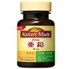 亜鉛NATUREMADE(大塚製薬ネイチャーメイド)の精力増強増大系サプリメント口コミ感想評価