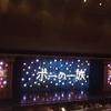 花組東京新人公演「ポーの一族」を観てきました