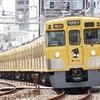 180909 西武新宿線