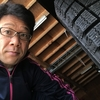 生まれて初めてタイヤをスタッドレスに替えました。しかしまだ雪道を運転する勇気がありません。