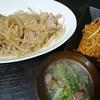 切り干しカレー炒め、豚玉ポン酢炒め、白菜スープ