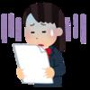 子供の勉強と塾ナビゲート:塾のテストを活用しよう!