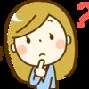 ルイボス茶の味や効果・効能など詳しく解説!