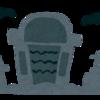 【墓地も立派な情報源】墓地は第二のデッキ?墓地の状況把握とマメな確認の大切さ【しれっと落ちた一枚にひっくり返される恐怖】