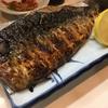 福岡中洲川端にある鯖の一枚焼き真