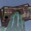 8月30日は「ヤミ金融ゼロの日」~闇金で使われる隠語で「Kブラック」の意味は?(*´▽`*)~