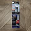 ELECOMのHDMIケーブルが素晴らしかった!(DH-HDP14SSシリーズ)