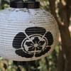 軍師官兵衛ゆかりの地 広峰神社