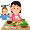 ご飯の食べ方戦争