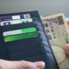 1万円分、仮想通貨買ってみた。〜投資素人が少額からはじめてみたよ〜