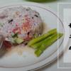 雑穀米のサラダ お米を茹でるのが面白いイタリアのサラダ