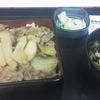 吉野家の「松茸牛丼」