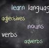 英語力アップにはまず文法から!