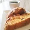 塩バターフランスパン