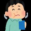 口臭予防のおすすめマウスウォッシュ3選!