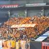 7試合ぶり勝利!!!(J1第17節北海道コンサドーレ札幌vs清水エスパルス)