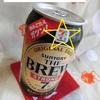 【独女マーケティング】「こんなのはじめて・・」セブンプレミアムのサントリー・ザ・ブリュー7%がおもしろい!