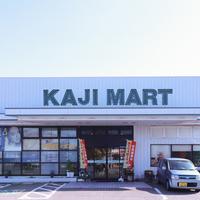 【金沢】食とくすりで身体の内側から健康に!「カジマート 桜田店」がリニューアルオープン!【NEW OPEN】
