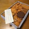 京都 村上開新堂のクッキー