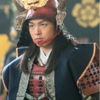 中村倫也company〜「間違いばかりですみません。」