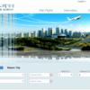 北朝鮮のエアラインAIR KORYO 高麗航空のチケット買い方。