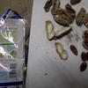 落花生 印の竹 Peanuts