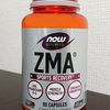 人気の筋トレサプリ、ZMAを導入してみたので実際の効果、成分、口コミの評判、オススメの飲み方まとめる