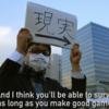 日本インディーゲームを映しだす!「Branching Paths」配信間近