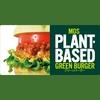 【モスバーガー】「グリーンバーガー」動物性食材を使わない、野菜と穀物が主原料の美味しいバーガー!