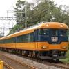 《近鉄》【写真館348】徐々に離脱が進むオレンジの近鉄特急12200系