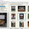 Windows画像ビューアーフリーソフト「FastStone Image Viewer」