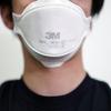 麻疹(はしか)、インフル、結核対策!3Mの正規品 N95マスクを買って分解してみた