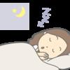 更年期こそ睡眠負債に気をつけて