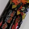 みきゃんちゃんブラックサンダー
