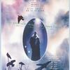 音楽劇『黎明の鳥2021』