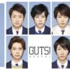 【嵐】嵐史上最強の応援歌!シングル「GUTS!」全曲レビュー