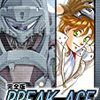 BREAK-AGEの完全版がKindleで出ます!