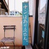 スリランカ料理コジコジでスペシャルスリランカプレート@水戸
