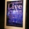 Underworld Live in Zepp Namba