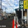 狛江市最後の白ポストはいなげや狛江東野川店前に