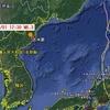 【地震】北朝鮮北部でM6.3(M5.6)の内陸地震~北朝鮮が地下核実験~白頭山噴火を誘発?