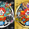 #116 『vs 和風な妖怪』(西郷憲一郎/妖怪ウォッチ2 元祖/本家/3DS)
