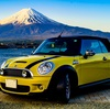 Mini Cooper S Convertible Interchange Yellow In Mt.Fuji Japan Vol. 4