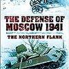 【参考文献】Jack Radey & Charles Sharp「The Defense of Moscow 1941 : The Northern Flank」