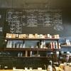 チェンマイ2大コーヒー人気店「アカアマ(AKHA AMA)コーヒー 」と「リストレット(RISTR8TO)」に行ってきた